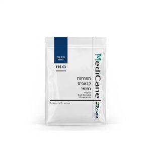 תפרחות קנאביס מדיקיין סאטיבה T15C3