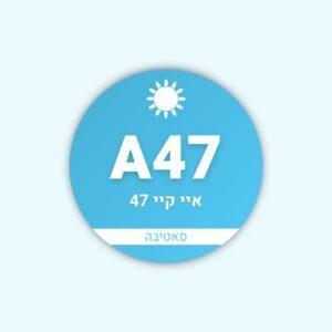 איי קיי 47 קנאביס