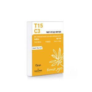 רונית קנאביס אינדיקה T15C3